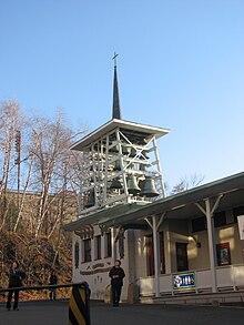 Oratoire SaintJoseph du MontRoyal  Wikipdia