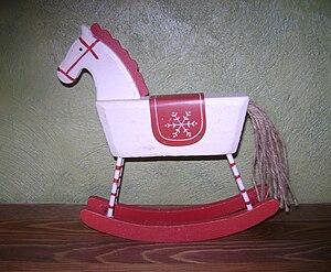 Christmas decorations. Rocking horses