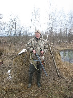 Duck hunter, Russia