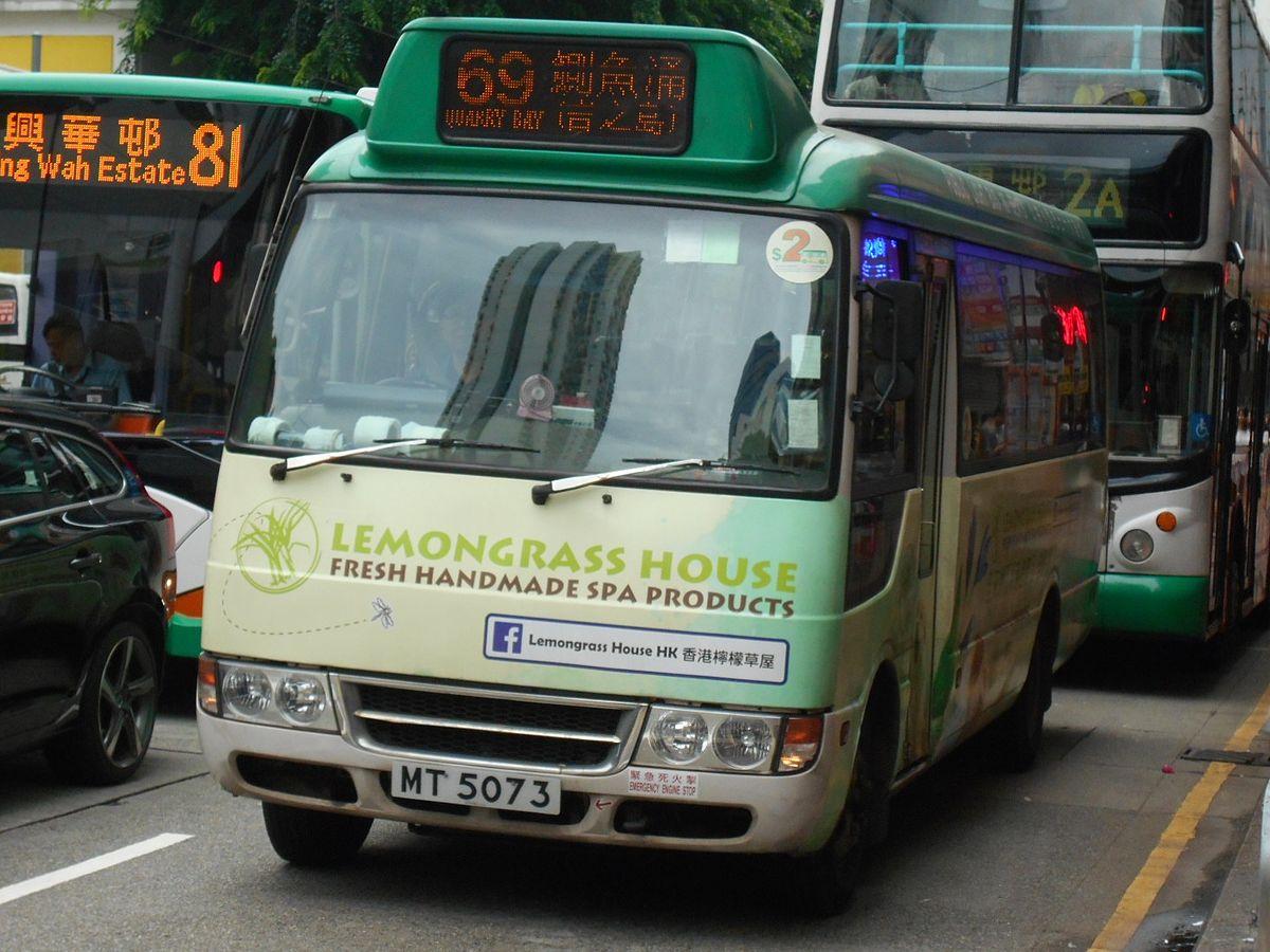 香港島專線小巴69線 - 維基百科。自由的百科全書