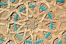 Azerbaijani Art Wikipedia