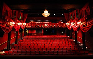 English: The Main House Theatre, The Maltings ...