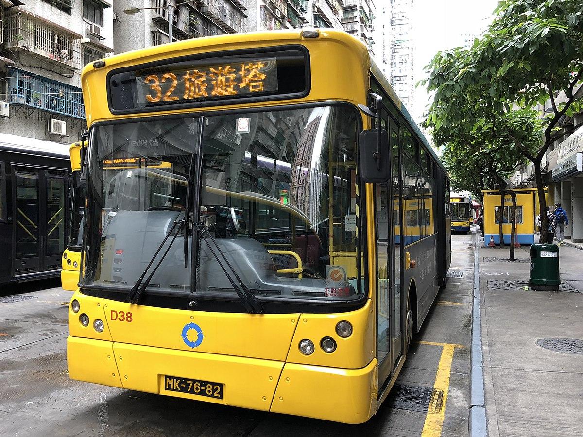 澳門巴士32路線 - 維基百科,自由的百科全書