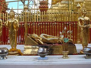 English: Wat Phrathat Doi Suthep