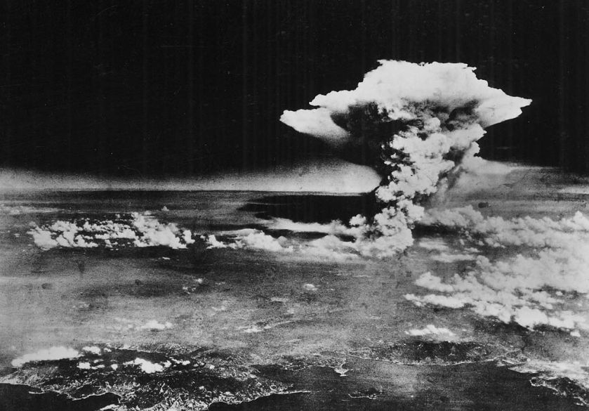 Atomic cloud over Hiroshima (from Matsuyama)