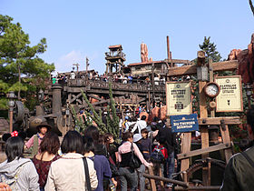 El ingreso a Big Thunder Mountain en Frontierland