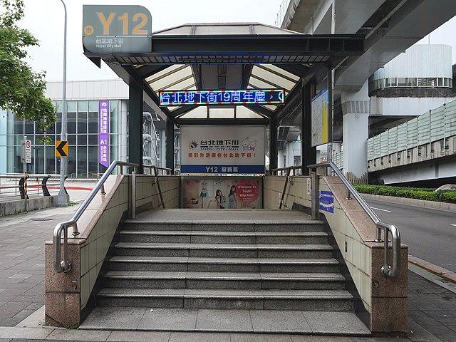 ファイル:Exit Y12. Taipei City Mall 20190406.jpg - Wikipedia