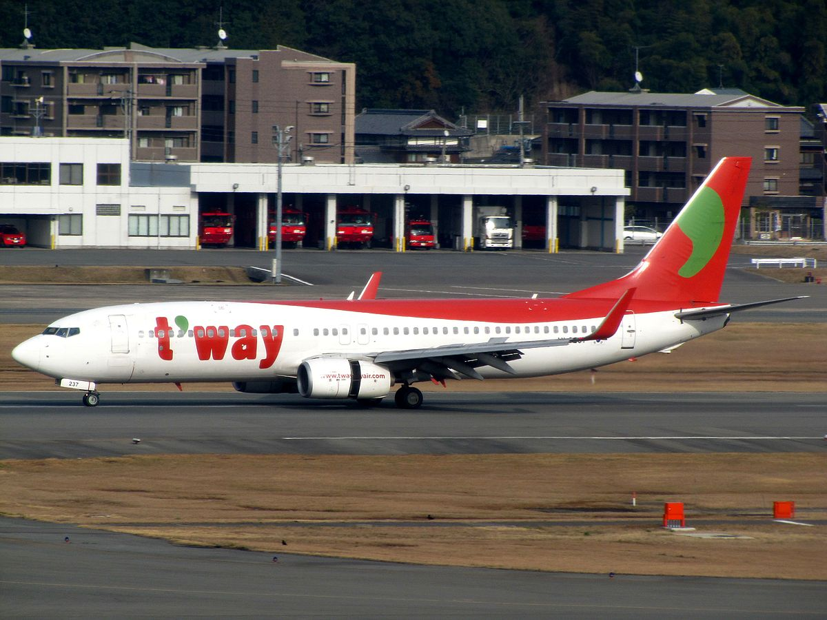 Tway Air Wikipedia