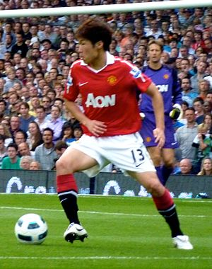 English: Ji-Sung Park of Manchester United dur...