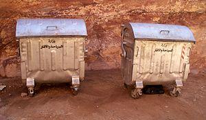 English: Waste managment in Petra, Jordan: two...