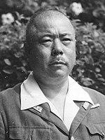 Melayu Muda : melayu, Japanese, Occupation, Malaya, Wikipedia