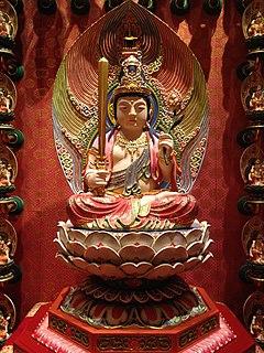 虛空藏菩薩 - 維基百科,自由的百科全書