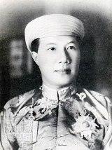 Image result for Ngô Đình Diệm quỳ dưới chân vua Bảo Đại