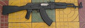 Cambodian AK-47