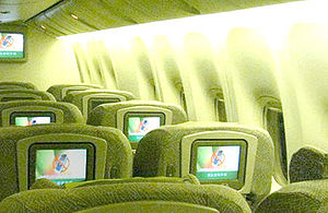 English: EVA Air 777 Elite Class cabin