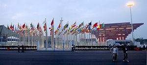 South entrance of Expo 2010 Shanghai, near the...