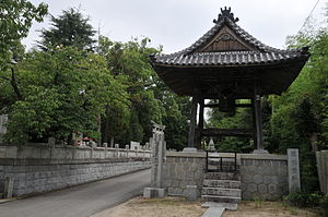 English: Belfry, Kokubun-ji Italiano: 国分寺 鐘楼