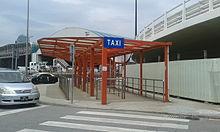 氹仔客運碼頭 - 維基百科。自由的百科全書