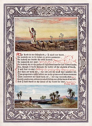 An image of Psalm 23 (King James' Version), fr...