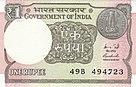 India 1 R 2015, obverse.jpg