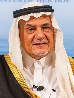 تركي الفيصل بن عبد العزيز آل سعود ويكيبيديا