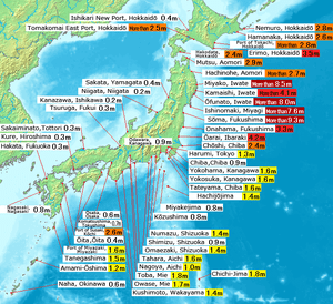 English: Map of 2011 Tohoku(Sendai) earthquake...