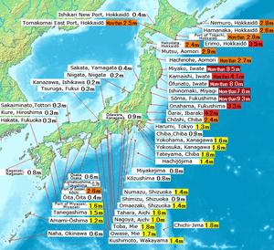 English: Map of 2011 Tohoku(Sendai) earthquake...