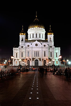 English: Cathedral-of-Christ-the-Saviour