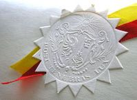 Maturit gymnasiale en Suisse  Wikipdia