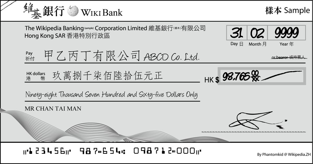 Cheque - Wikipedia