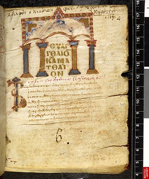 the first page of the Gospel of Matthew