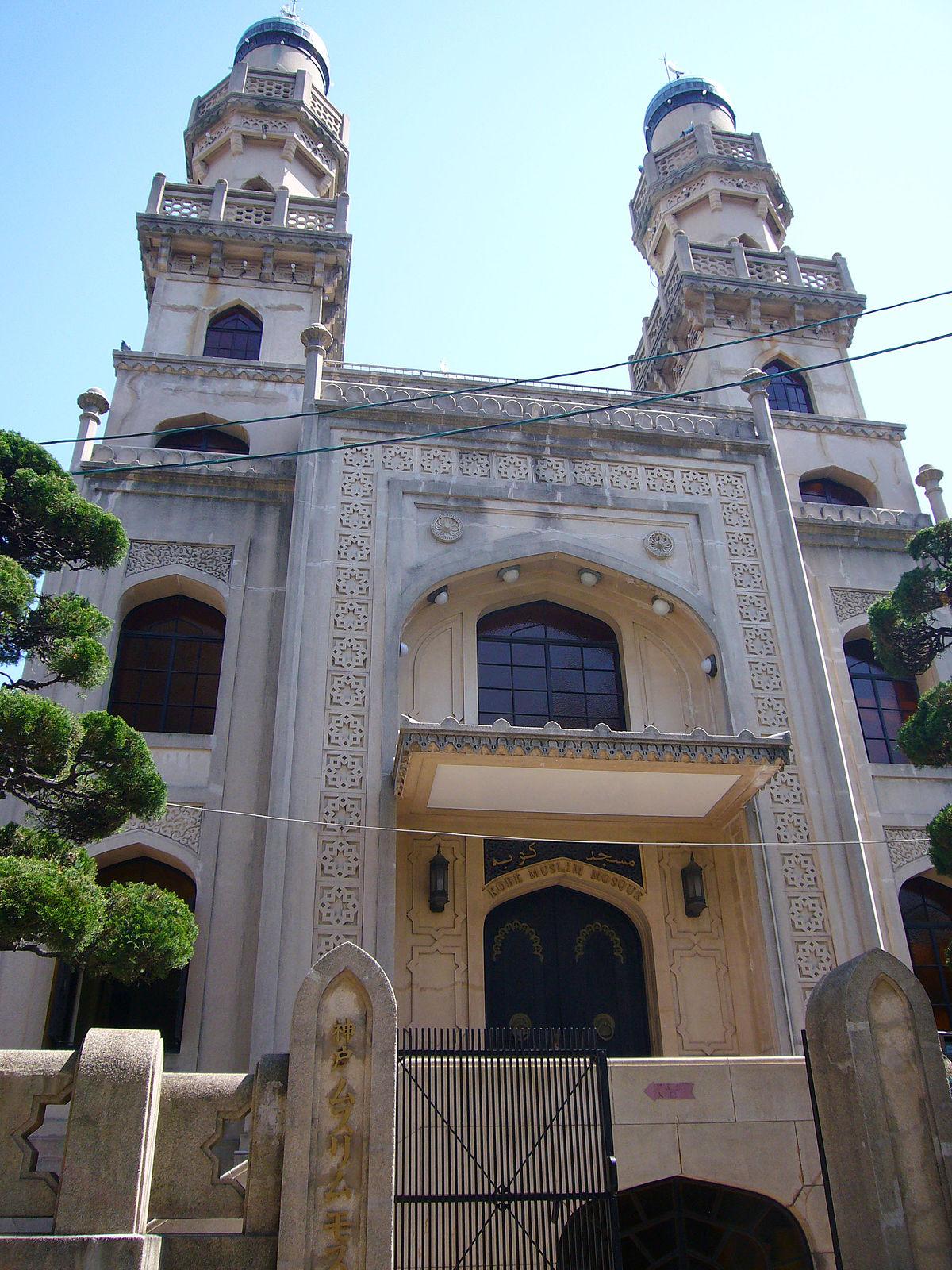 Kobe Mosque  Wikipedia