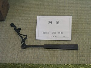 A typical tessen of the Edo-period (1603-1868)...