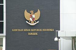 Kedutaan besar Republik Indonesia  Wikipedia bahasa
