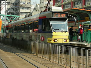 軽鉄 (香港) - Wikipedia