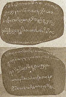 Prasasti Kedukan Bukit Berisi Tentang : prasasti, kedukan, bukit, berisi, tentang, Published, Giladahgua, 1,894