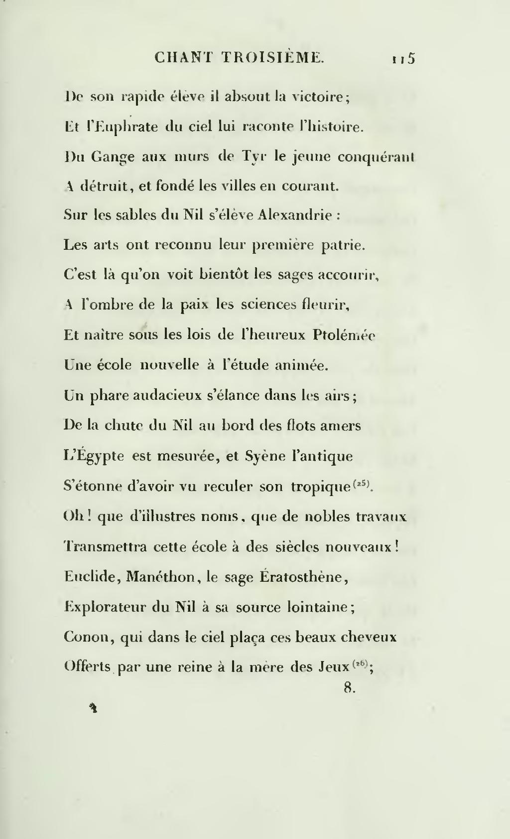 Page Pierre Daru