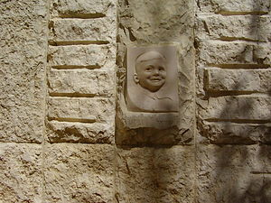 English: children holocaust memorial at yad va...