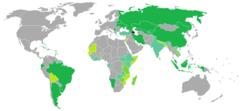 中華民國與亞美尼亞關係 - 維基百科。自由的百科全書