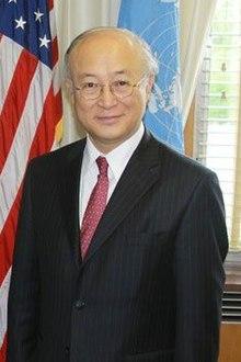 Yukiya Amano 2010.jpg