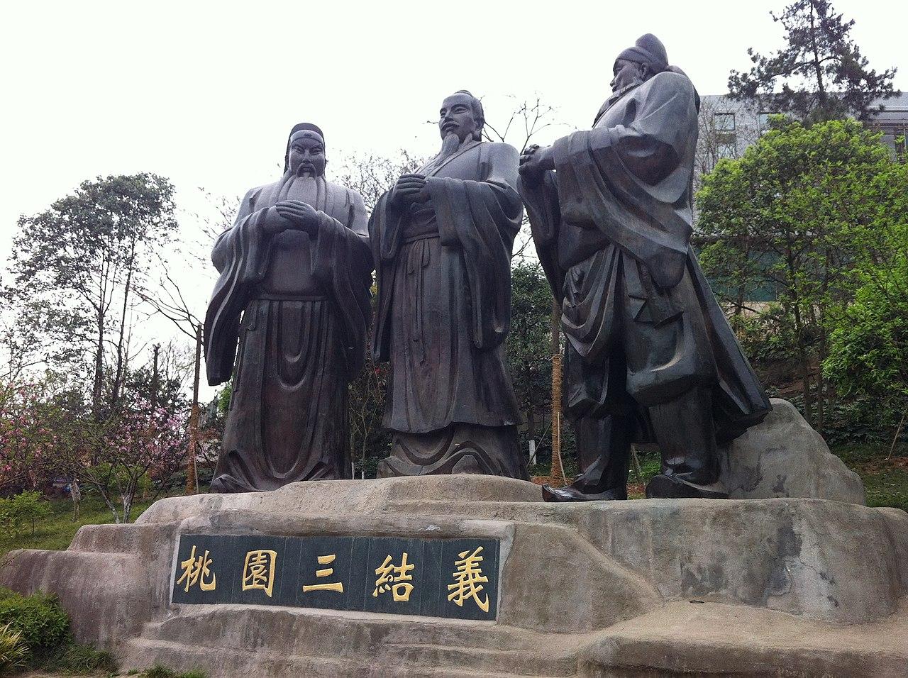 File:桃園三結義 - panoramio.jpg - Wikimedia Commons