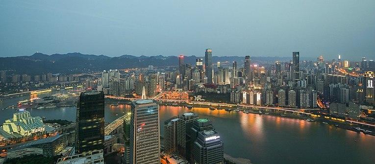 Chongqing Wikivisually