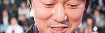 新井 浩文