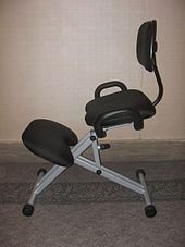 the posture chair baby target kneeling - wikipedia
