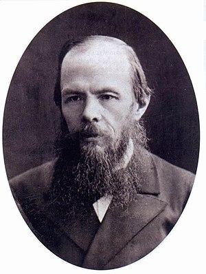 Photo of F. Dostoevsky Русский: Фёдор Михайлов...