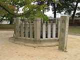 Photo of Okiku's Well