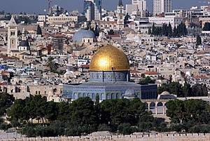 English: Jerusalem, Dome of the rock, in the b...