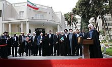 Rouhani speaking after a cabinet meeting