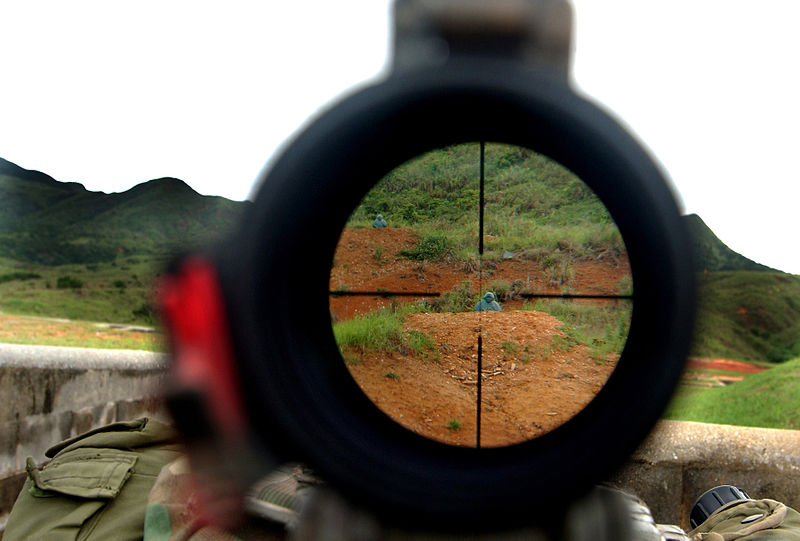 File:Sniperscope.jpg