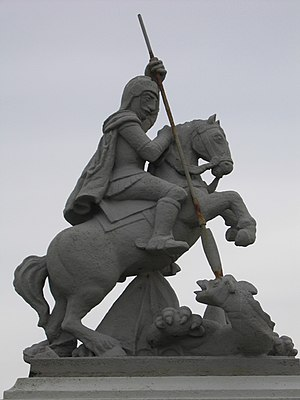 English: St George slaying the dragon Close up...